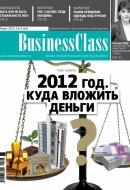 businessclassmartie